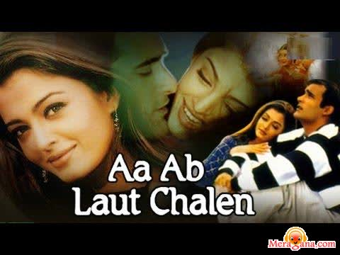 Poster of Aa Ab Laut Chalen (1999)