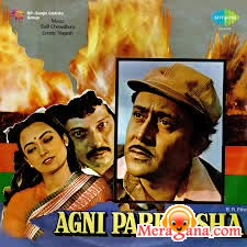Poster of Agni Pareeksha (1981)