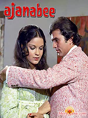 Poster of Ajanabee (1974)
