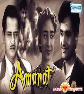 Poster of Amaanat (1955)