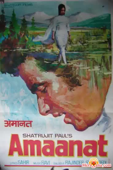Poster of Amaanat (1977)
