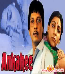 Poster of Ankahee (1985)
