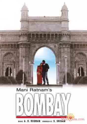 Poster of Bombay (1995)