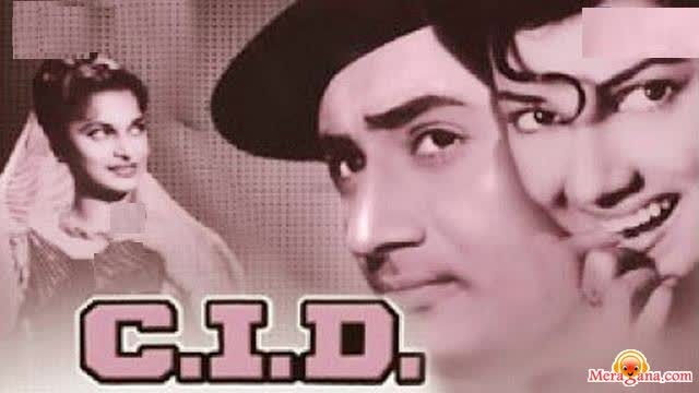 Poster of C I D (1956)