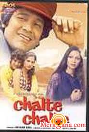Poster of Chalte Chalte (1976)