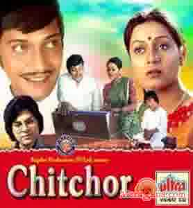Poster of Chitchor (1976)
