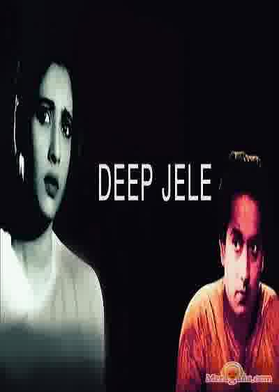 Poster of Deep Jele Jai (1959)