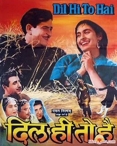 Poster of Dil Hi To Hai (1963)