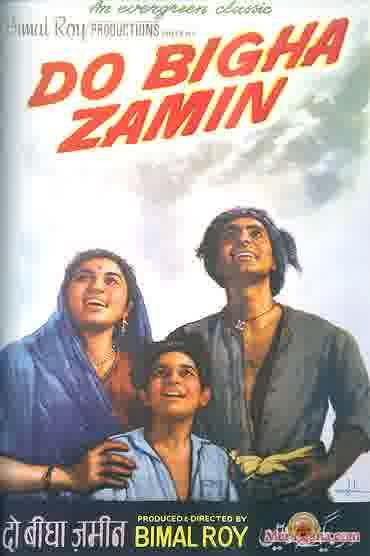 Poster of Do Bigha Zamin (1953)