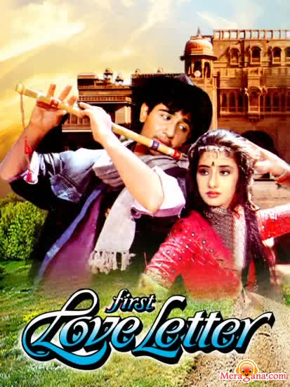 Poster of First Love Letter (1991)