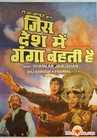 Poster of Jis Desh Men Ganga Behti Hai (1960)
