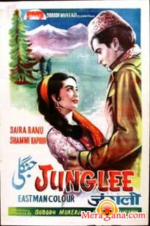 Poster of Junglee (1961)