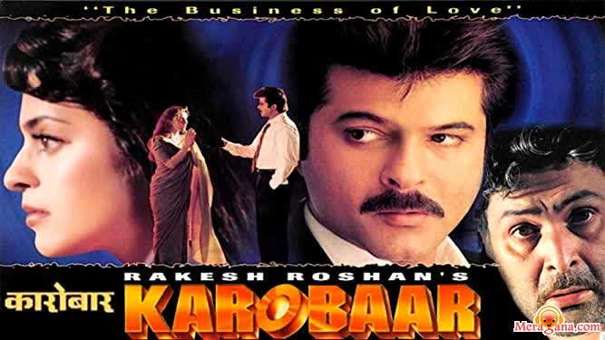 Poster of Karobaar (The Business Of Love ) (2000)