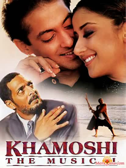 Poster of Khamoshi (The Musical) (1996)
