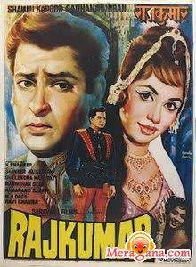 Poster of Rajkumar (1964)