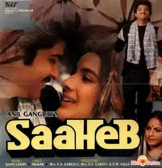 Poster of Saaheb (1985)