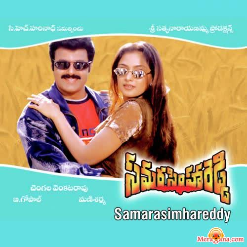 Poster of Samarasimha Reddy (1999)