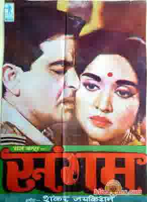 Poster of Sangam (1964)