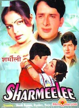 Poster of Sharmilee (1971)