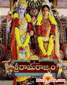 Poster of Sri Rama Rajyam (2011)