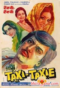 Poster of Taxi Taxi (1977)