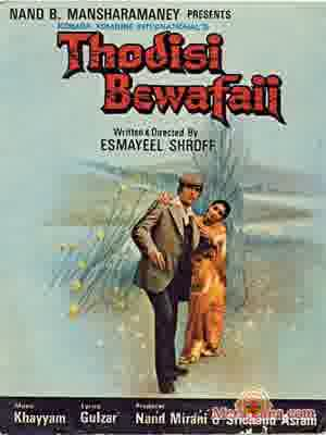 Poster of Thodisi Bewafaii (1980)