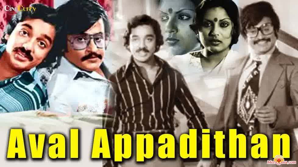 Poster of Aval Appadithaan (1978)