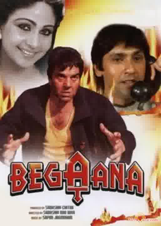 Poster of Begaana (1986)