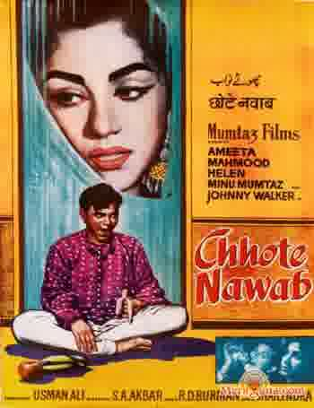 Poster of Chhote Nawab (1961)