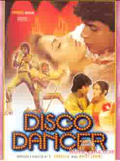 Poster of Disco Dancer (1982)