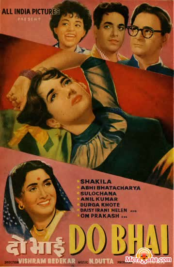 Poster of Do Bhai (1961)