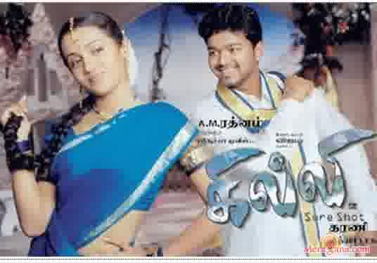 Poster of Ghilli (2004)