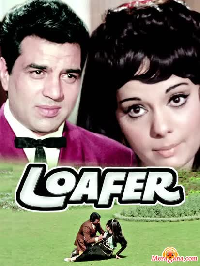 Poster of Loafer (1973)