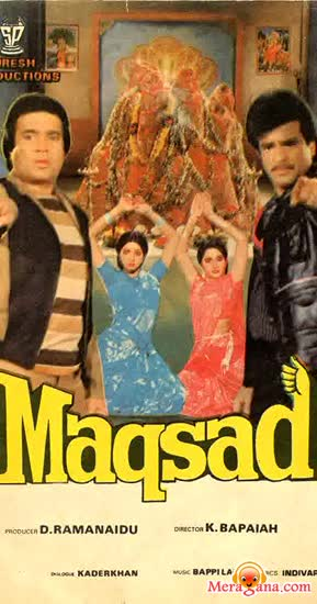 Poster of Maqsad (1984)