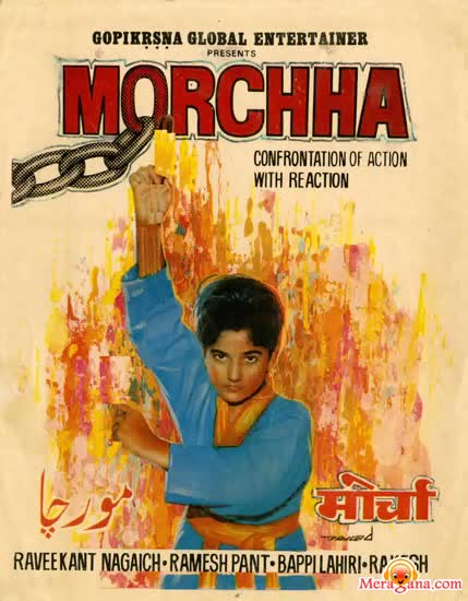 Poster of Morchha (1980)