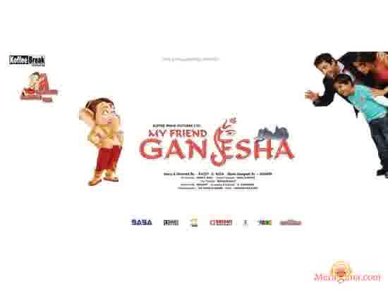 Poster of My Friend Ganesha (2007)