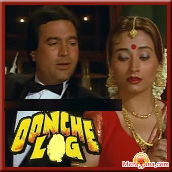 Poster of Oonche Log (1985)