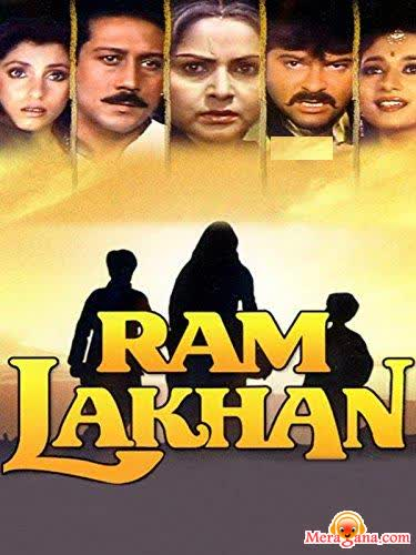 Poster of Ram Lakhan (1989)