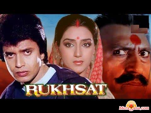 Poster of Rukhsat (1988)