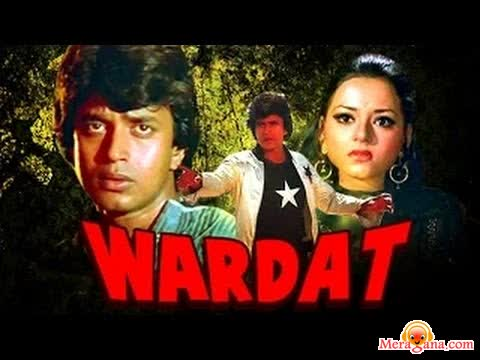 Poster of Wardat (1981)